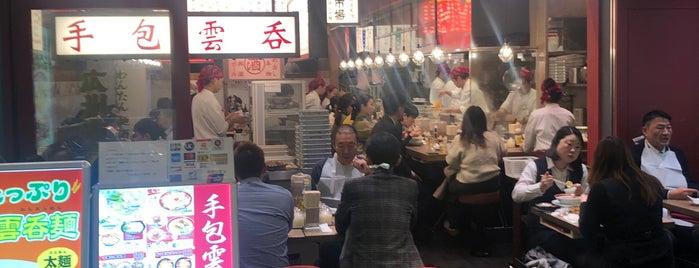 Koshu Ichiba is one of สถานที่ที่ まるめん@下級底辺SOCIO ถูกใจ.