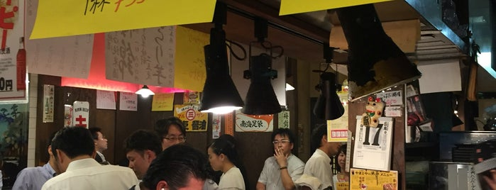 Yamatoya is one of Lieux qui ont plu à まるめん@下級底辺SOCIO.