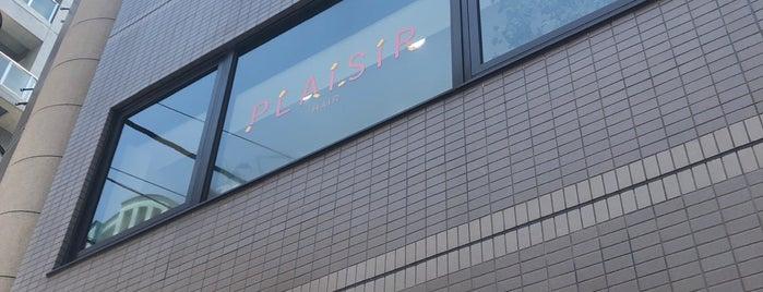 PLAISIR is one of Tempat yang Disukai まるめん@下級底辺SOCIO.