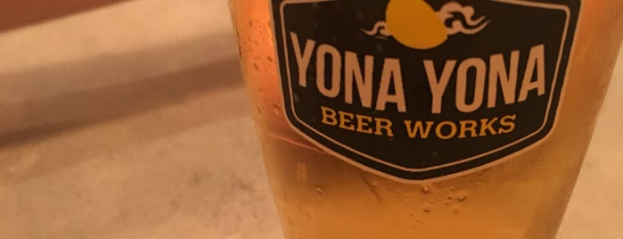 YONA YONA BEER WORKS is one of 行きたいとこ.