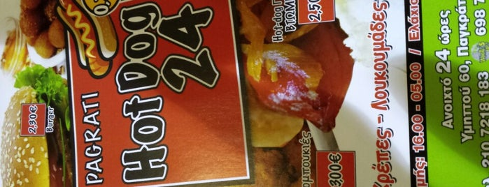 pagrati Hot Dog 24 is one of Marie 님이 좋아한 장소.