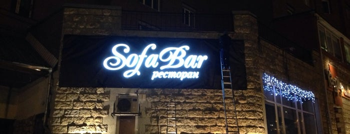 Sofa Bar is one of Posti che sono piaciuti a Sasha.