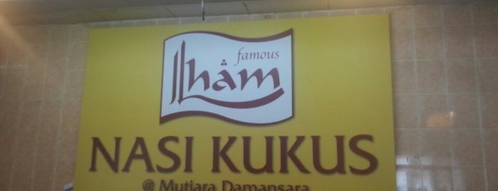 Nasi Kukus Ilham is one of Eateries in Selangor & KL.