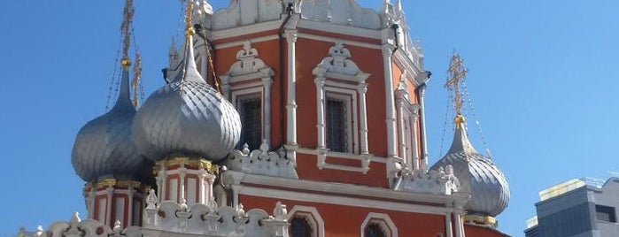 Церковь Знамения иконы Божией Матери is one of MOW.