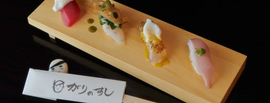 Sushi of Gari is one of NYC Michelin Star Sushi - 2017.