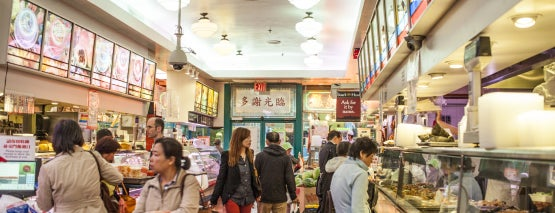 Deluxe Food Market 德昌食品市場 is one of nyc.