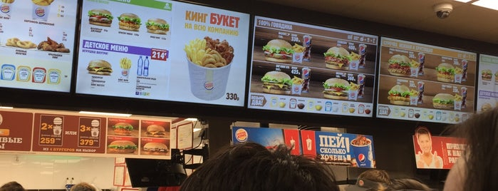 Burger King is one of Orte, die Сергей gefallen.