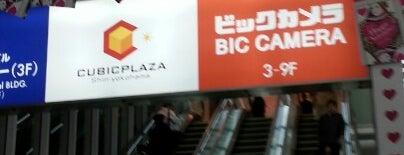 Bic Camera is one of Orte, die Kazuhida gefallen.