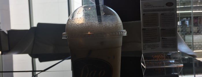 Dao Coffee is one of Tempat yang Disukai Chuck.