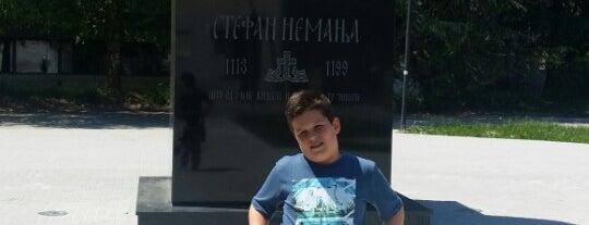 Muzej RS is one of Locais curtidos por Владимир.