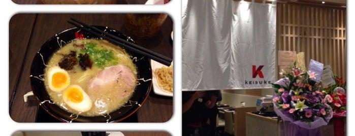 Ramen Dining Keisuke Tokyo is one of SG.