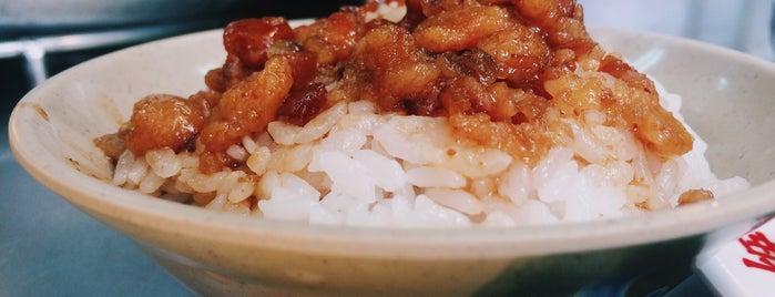 22蝦仁焿魯肉飯豬腳 is one of Restaurant To-do List.