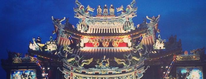 松山慈祐宮 is one of Things to do - Taipei & Vicinity, Taiwan.