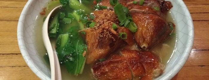 Dumplings Plus is one of Locais curtidos por Marc.