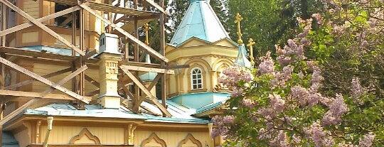 Гефсиманский скит is one of Lugares favoritos de Наташа.