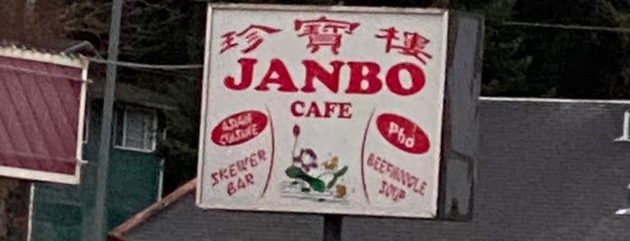 Janbo Cafe is one of Lieux qui ont plu à Katherine.