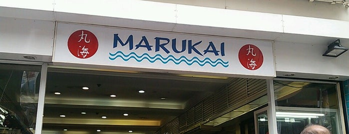 Marukai is one of Tchurururu.