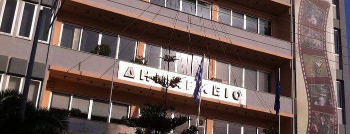 Δημαρχείο Αγίου Δημητρίου is one of Ifigenia: сохраненные места.