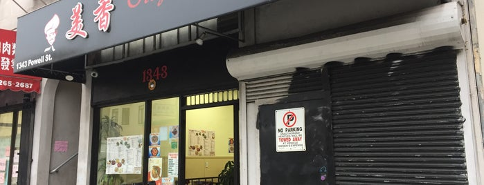 Mee Heong Bakery is one of San Fran.