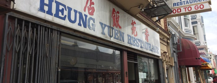 Heung Yuen Restaurant is one of Lieux sauvegardés par Chandini.
