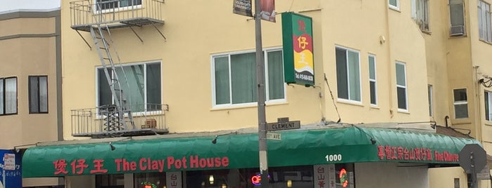 The Claypot House is one of San Francisco 2.