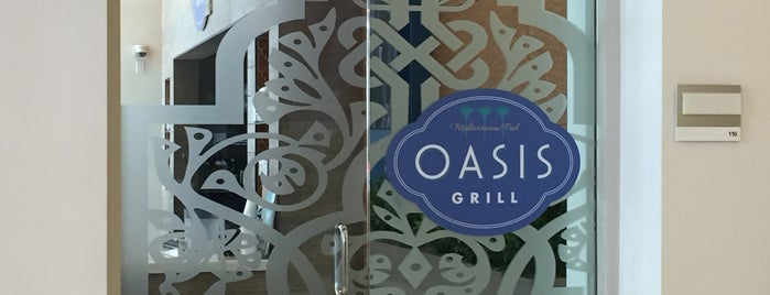 Oasis Grill is one of Lunch Near 2nd and Mission.