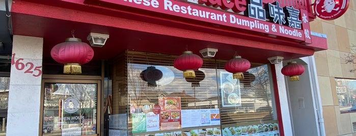 Tasty Place 品味嘉 is one of Santa Clara/San Jose.