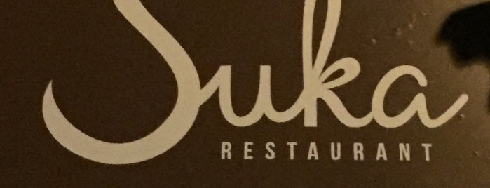 Suka Restaurant is one of Gespeicherte Orte von Diandra.