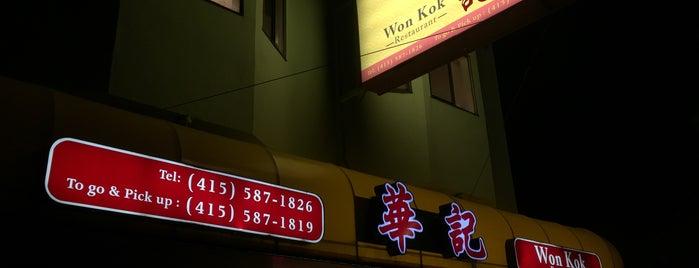 Won Kok Restaurant 華記美食 is one of 421 dinner / Alex's Bday!.