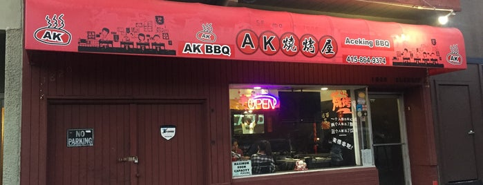 Aceking BBQ is one of Todo Soon.