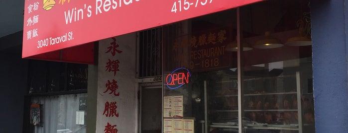 Win's Restaurant is one of สถานที่ที่ Carlos ถูกใจ.