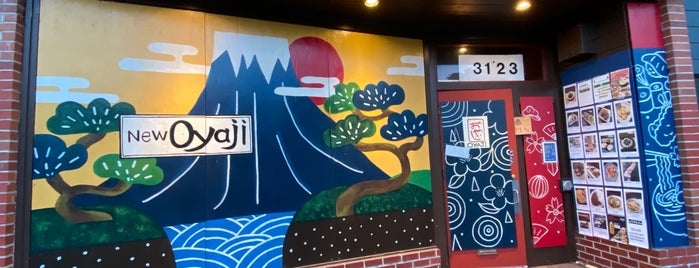 Oyaji Restaurant is one of Favorites.