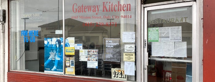 Gateway Kitchen is one of Food.
