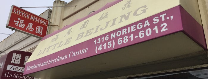 Little Beijing is one of San Francisco Eats.