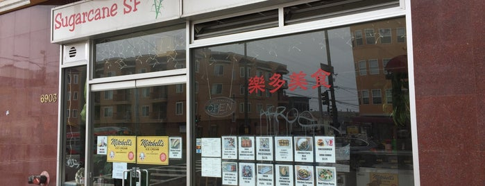 Sugarcane SF is one of San Francisco.