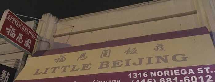Little Beijing is one of Locais curtidos por sjp.