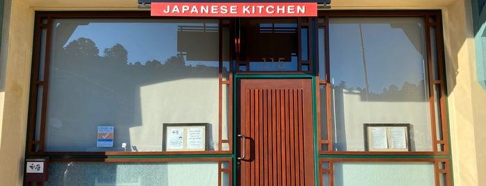 Wakuriya is one of 2012 San Francisco Michelin Starred Restaurants.