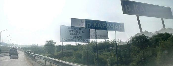 Архангельское is one of Lieux qui ont plu à Максим.