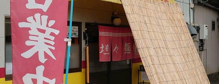 發巳 is one of Orte, die Cafe gefallen.