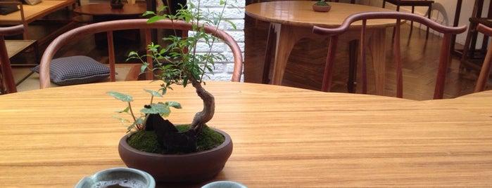 璞素 PUSU is one of Design Shanghai.