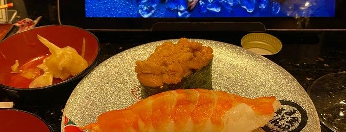 Kanazawa Maimon Sushi is one of Shigeo'nun Beğendiği Mekanlar.