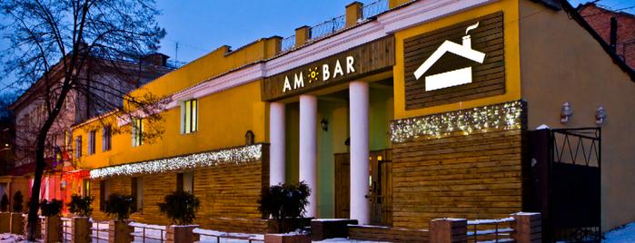 AM*BAR is one of Maksim: сохраненные места.