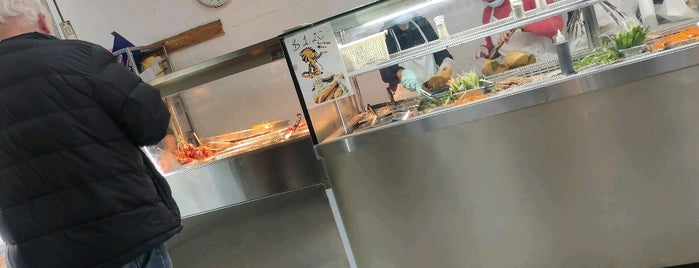 Nhu Lan Bakery is one of Melbs.