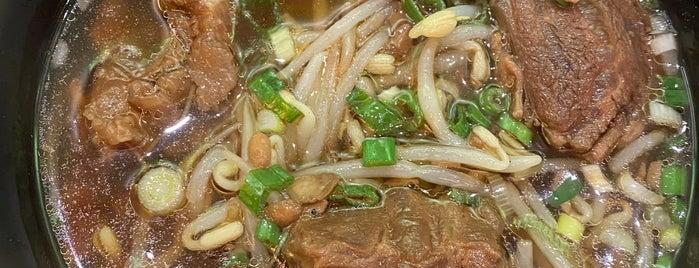 Xifu Food is one of Lieux sauvegardés par Joy.