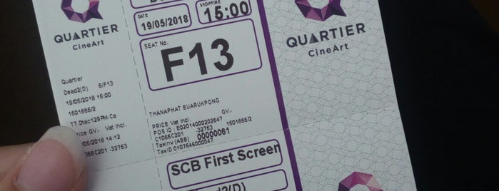 SCB First Screen is one of 03_ตามรอย.
