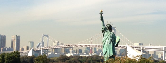 Statue of Liberty is one of tokyo favs.