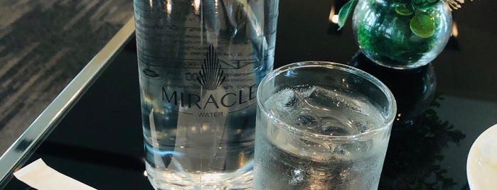 Miracle Lounge is one of Lugares favoritos de SV.
