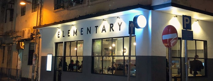 Elementary is one of Hk to do.
