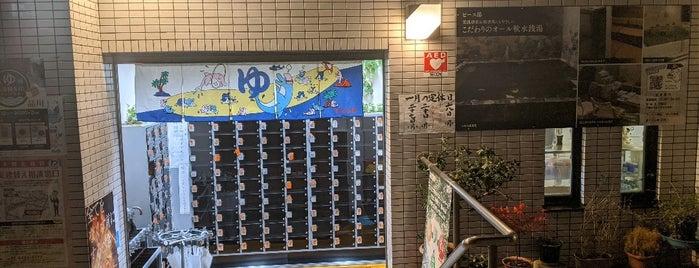 ピース湯 is one of 高井さんのお気に入りスポット.
