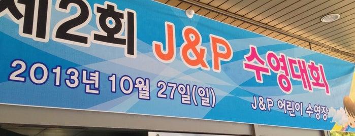 J&P어린이수영장 is one of Sung Han : понравившиеся места.